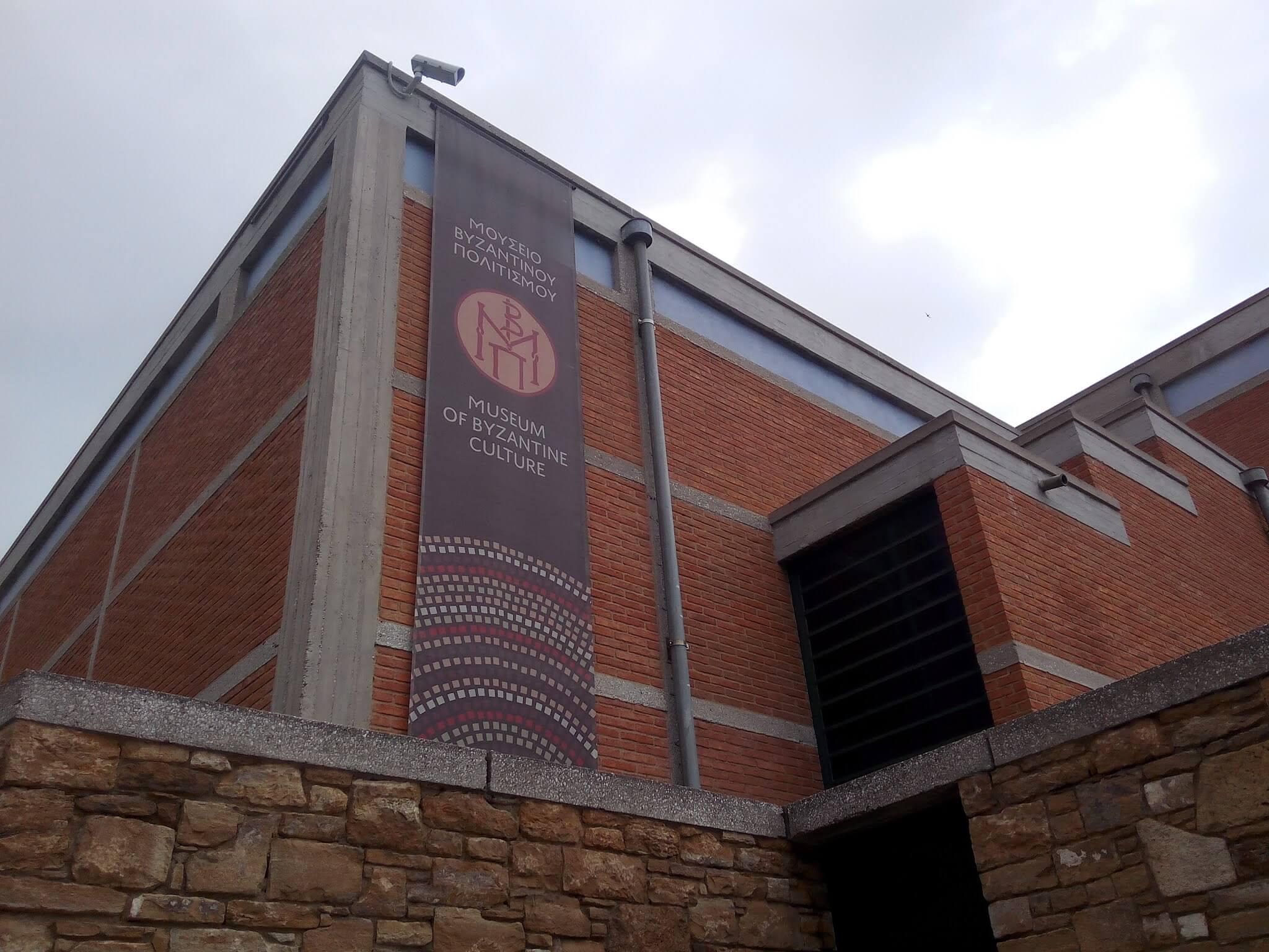 μουσεία της Θεσσαλονίκης